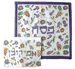 Matzah Cover & Afikomen Bag