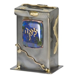 Tzedakah Box - Copper