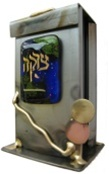 Tzedakah Box - Copper and Glass