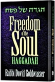 The Freedom of the Soul Haggadah