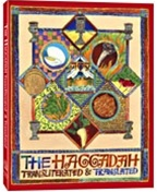 The Haggadah -- Transliterated & Translated