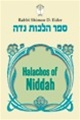 Halachos of Niddah
