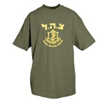 T-Shirt - Israel Air Force