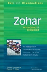 Zohar: Annotated and Explained