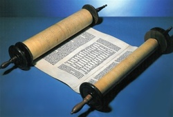 Torah Scroll - New or Used