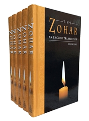 Zohar - 5-Volume Set (All English Text), The