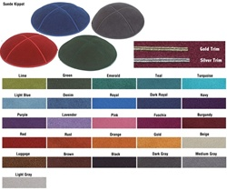 Bulk Suede Kippot - with Custom Imprinting