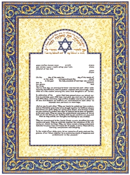 Blue Scroll Ketubah - Mickie Caspi