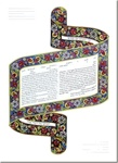 Scroll Ketubah - Amy Fagin