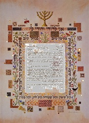The Menorah Ketubah - Ardyn Halter