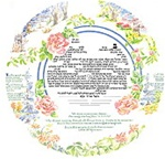 The Great Circle Ketubah