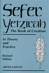 Sefer Yetzirah: The Book of Creation