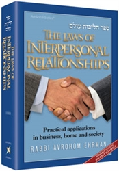 Journey To Virtue: The Laws of Interpersonal Relationships in Business
