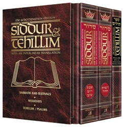 The Schottenstein Ed. Siddur and Tehillim with an Interlinear Translation