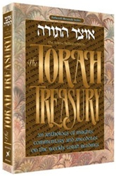 The Torah Treasury - An anthology of insights, commentary and anecdotes on the weekly Torah reading - Deluxe Gift Edition - Hardcover