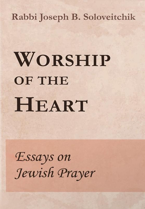 Worship Of The Heart Essays On Jewish Prayer  Alljudaicacom Worship Of The Heart Essays On Jewish Prayer