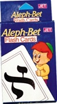 Aleph-Bet Flashcards
