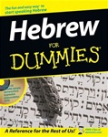 Hebrew for Dummies (Book & CD)