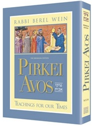 Pirkei Avos: Teachings for Our Times