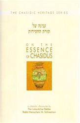 On the Essence of Chasidus: A Chasidic Discourse by Rabbi Menachem Mendel Schneerson of Chabad-Lubavitch
