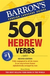 501 Hebrew Verbs - 2nd Edition