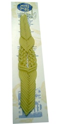 Beeswax Havdallah Candle
