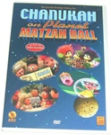 Chanukah on Planet Matzah Ball DVD