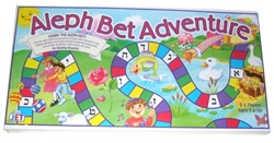 Aleph Bet Adventure Game