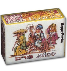 Automatic Purim Box - Medium