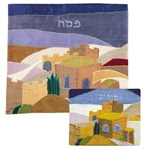 Jerusalem Matzah Cover with a Matching Afikomen Bag