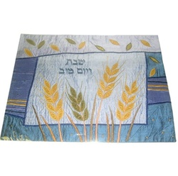 Blue Wheat Challah Cover