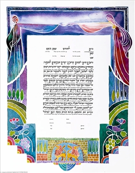 A'huvim Watercolor Lithograph - Gad Almaliah