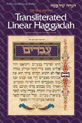 Seif Edition Transliterated Linear Haggadah With Laws and Instruction