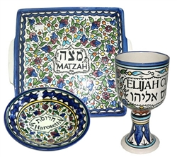 Armenian Seder Pieces