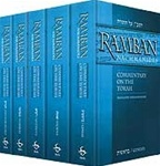 Ramban Commentary (5 vol. set)