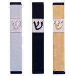 Contemporary Aluminum Mezuzah Case by Avia Agayof