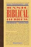 Dictionary of Basic Biblical Hebrew - Hebrew-English