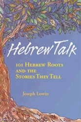 HebrewTalk