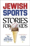 Jewish Sports Stories for Kids