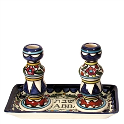 Armenian Candlestick with Shabbat Tray