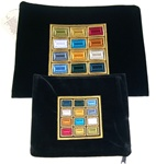 Tallit and Tefillin Matching Bag Set - Breast Plate Design