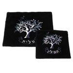 Tallit and Tefillin Matching Bag Set - Tree of Life Design