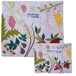 Matzah Cover Raw Silk Seven Species with Matching Afikomen Bag