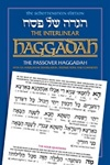The Schottenstein Edition Interlinear Haggadah