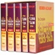 Alcalay Hebrew/English Dictionary - 5 Volumes