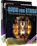 Sand and Stars 2-Volume Set