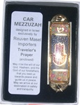 Hamsah Car Mezuzah with Travelers Prayer