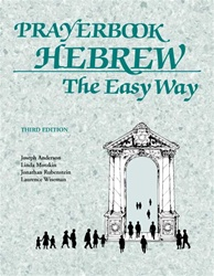 Prayerbook Hebrew the Easy Way