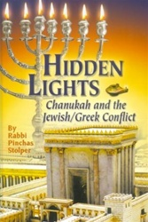 Hidden Lights: The Jewish/ Greek Conflict