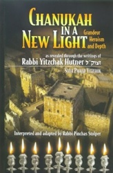 Chanukah In A New Light-Pachad Yitzchak